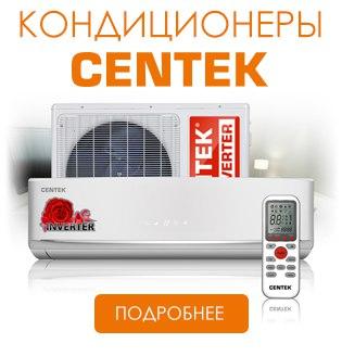Купить сплит систему в краснодаре 9 кондиционеры установка в климовске